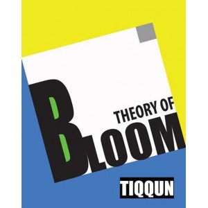 Theory of Bloom by Tiqquin