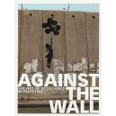 Against wall