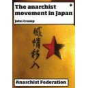 Anarchist Movement in Japan
