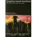 Targeting Israeli Apartheid