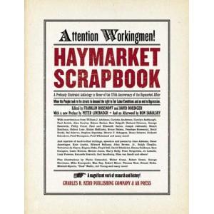 Haymarket Scrapbook 25th Anniversary Edition