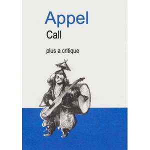 Appel Call by Anonymous